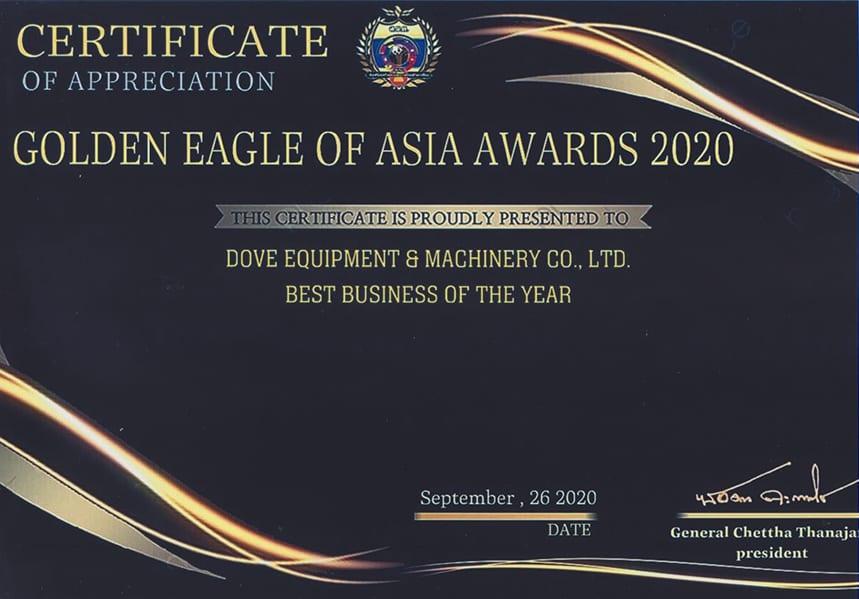 Golden Eagle of Asia Awards, Mining equipment manufacturer