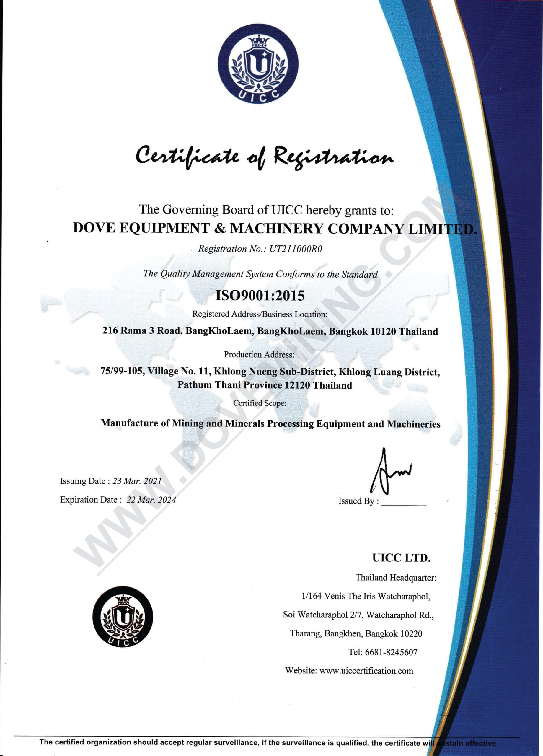 DOVE Equipment and Machinery ISO9001-2015 Certificate copy